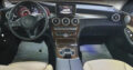 مرسيدس بنر فئه C300 وارد ارواق جمارك بحالة ممتازة