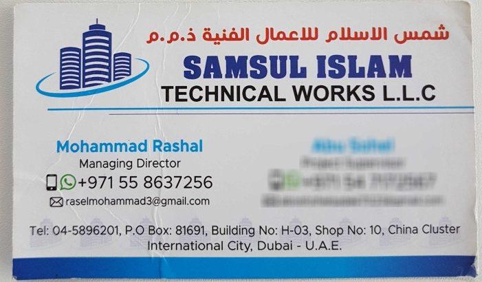 Air Condition Service UAE