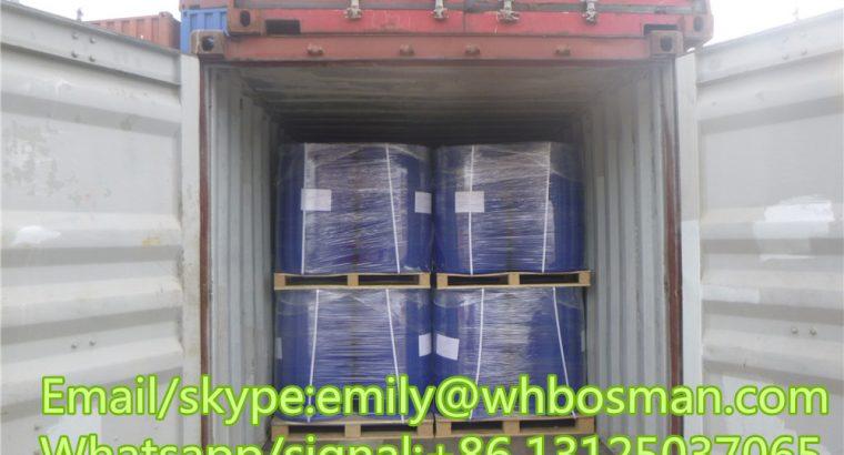 CAS 123-75-1 Pyrrolidine supplier