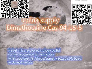 Dimethocaine /Larocaine Cas 94-15-5