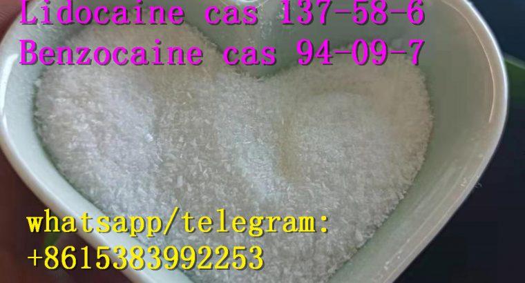 whatsapp:+8615383992253 Procaine/Lidocaine