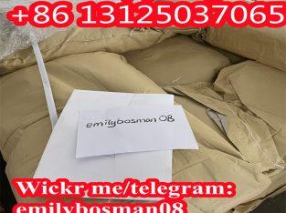PMK Only manufacturer CAS13605-48-6 100% SAFE
