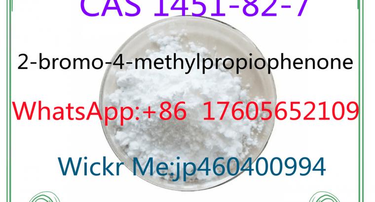 2-Bromo-4′-methylpropiophenone CAS 1451-82-7