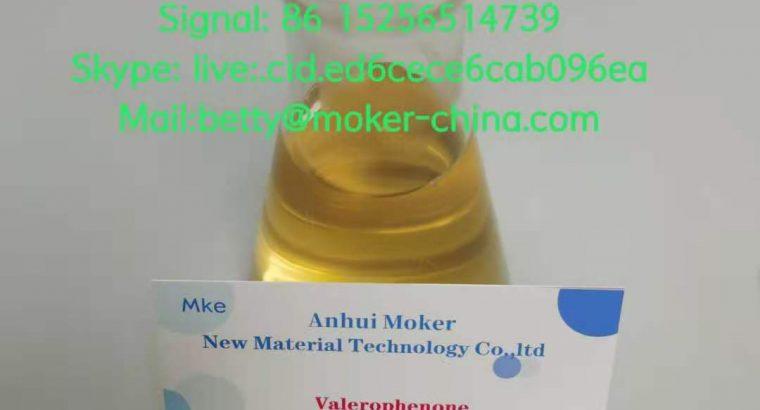 Valerophenone CAS 1009-14-9