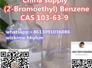 2-Phenethyl Bromide CAS 103-63-9