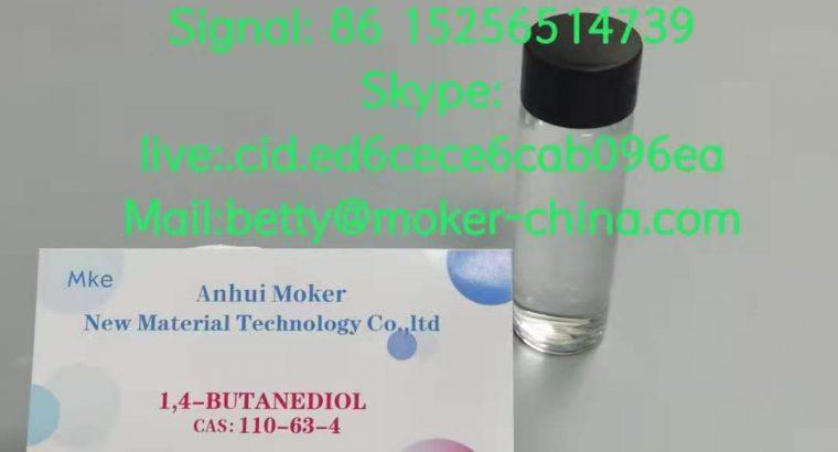1,4-Butanediol cas 110-63-4