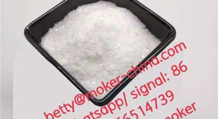 High purity boric acid cas 11113-50-1 low price