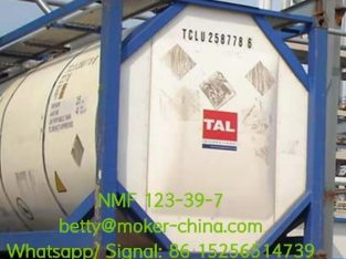 N-Methyl Formamide / NMF price 123-39-7