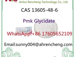 Pmk Glycidate CAS 13605–48–6 PMK oil PMK powder Ch