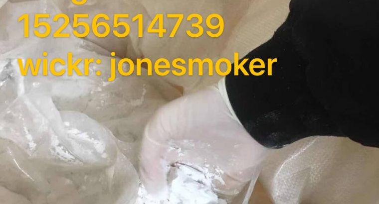 Pmk glycidate pmk powder cas 13605-48-6 low price