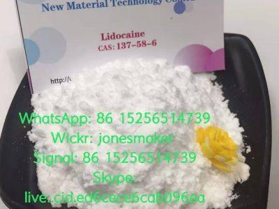 High quality lidocaine cas 137-58-6 low price