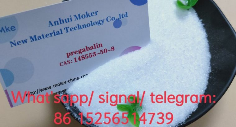 High quality pregabalin cas 148553-50-8 low price