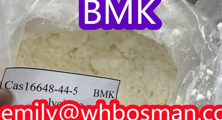 100% safe CAS 5413-05-8 BMK