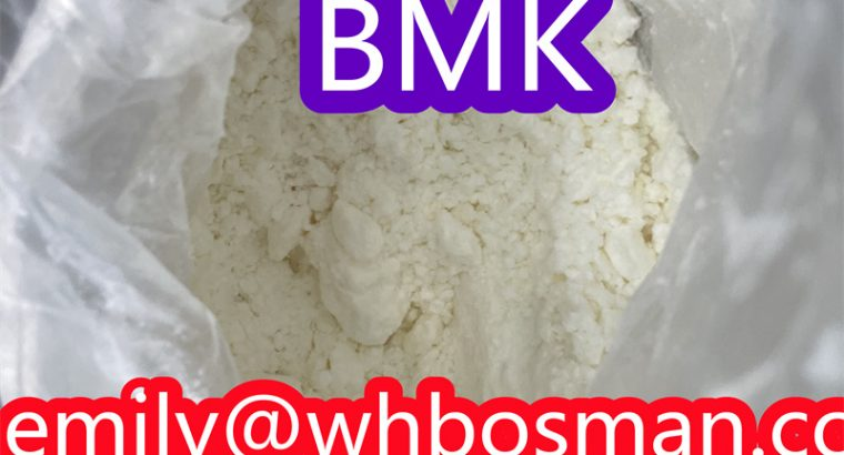 China top quality 16648-44-5 BMK