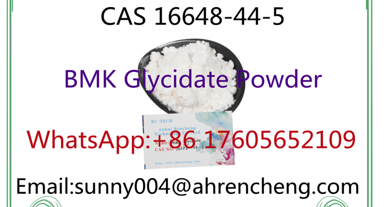 BMK Glycidate CAS 16648–44–5 BMK oil BMK powder Ch