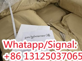 Factory direct supply CAS 79099-07-3
