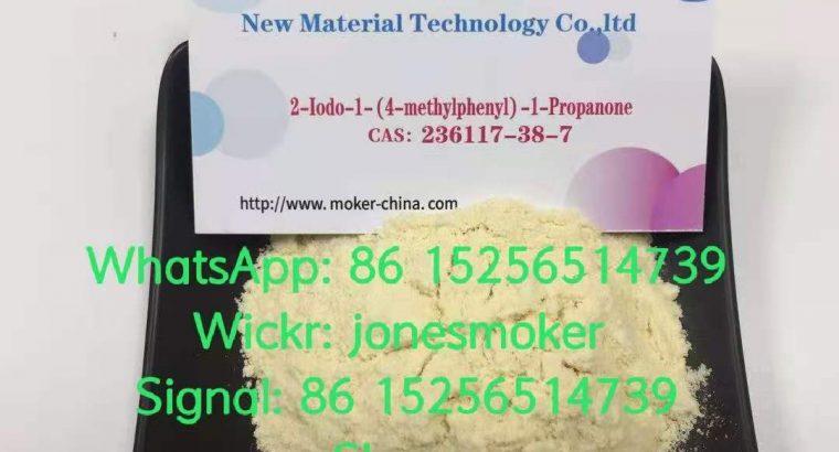 2-iodo-1-(4-methylphenyl)-1-propanone 236117-38-7
