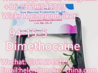 Raw Material Larocaine HCl CAS No. 94-15-5