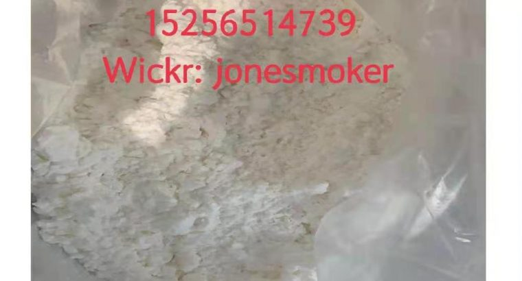 High qulity Diltiazem cas 42399-41-7 low price