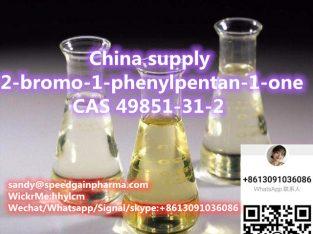 2-bromo-1-phenylpentan-1-oneCAS 49851-31-2