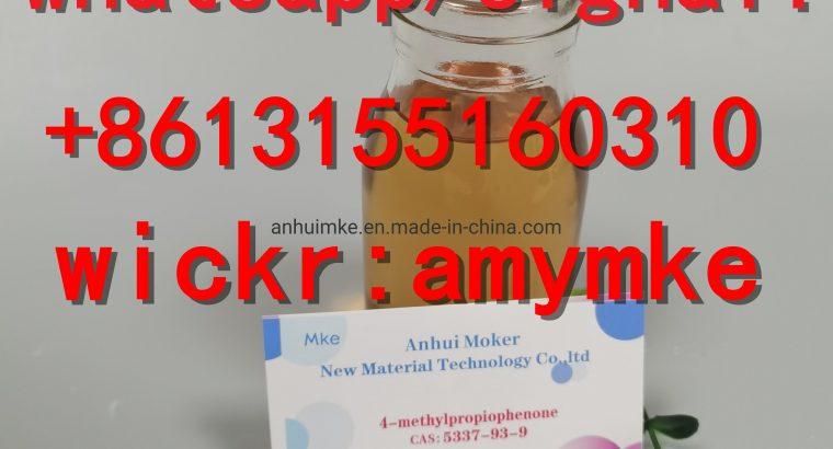 CAS 5337-93-9 4-Methylpropiophenone with Fast Deli