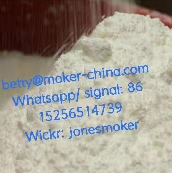 Bmk glycidate bmk powder cas 16648-44-5 low price