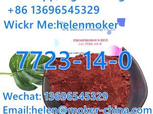 Hot Selling Red Phosphorus CAS 7723-14-0