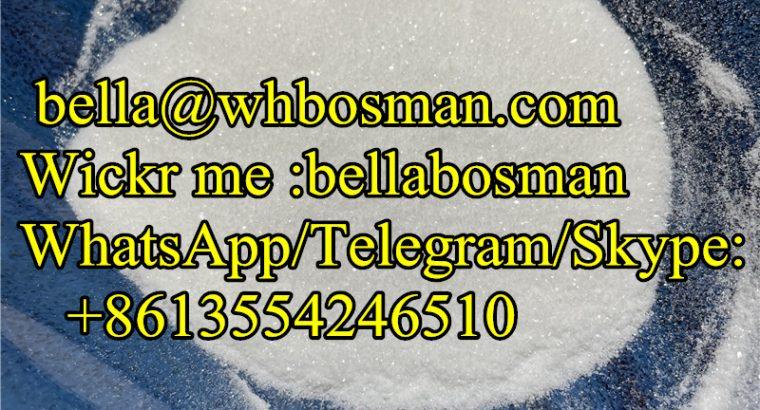 Safe delivery cas288573-56-8 KS-0037