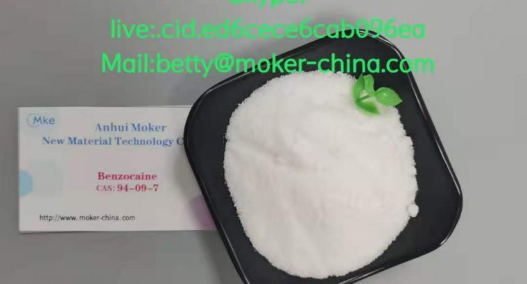 High purity benzocaine cas 94-09-7 low price