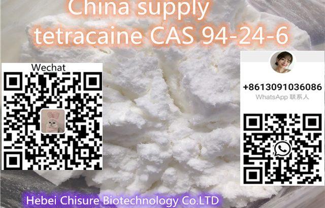 tetracaineCAS 94-24-6/Tetracaine HCl CAS 136-47-0