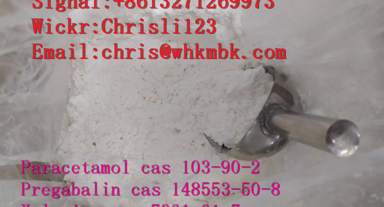 whatsapp:+8615383992253 Paracetamol cas 103-90-2