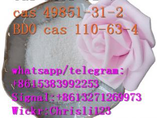 chris@whkmbk.com cas 1451-82-7 cas 49851-31-2 BDO