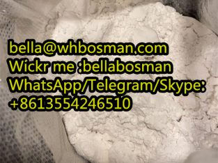 BMK powder cas5413-05-8 /16648-44-5