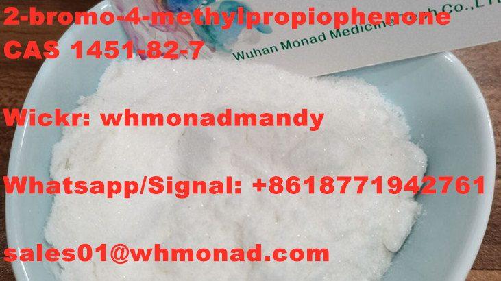 High 2-Bromo-4-Methylpropiophenone 1451-82-7