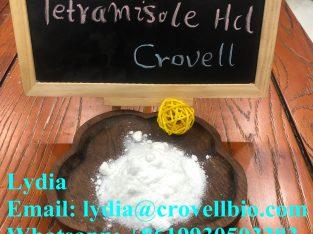 Tetramisole Hydrochloride / tetramisole Hcl