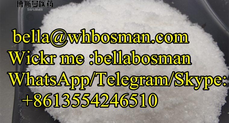Tetracaine cas94-24-6 for sale