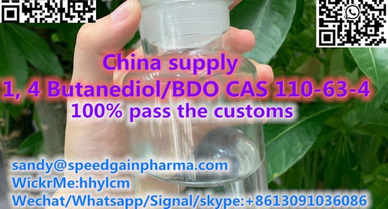 China supply 1, 4 Butanediol/BDO CAS 110-63-4