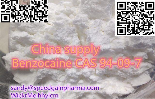 China supply BenzocaineCAS 94-09-7