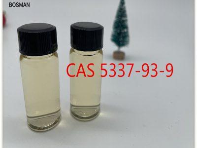 4-Methylpropiophenone CAS 5337-93-9 For Sale