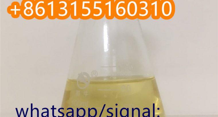 2-Bromovalerophenone Yellow Liquid CAS 49851-31-2