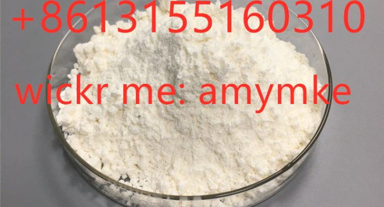 CAS 5413-05-8 BMK/BMK glycidate Cas 16648-44-5