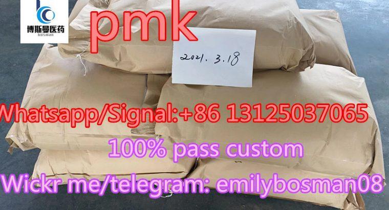 China supplier PMK precursors Wickr:emilybosman08