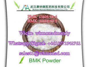 Best price PMK glycidate powder,13605-48-6 hot