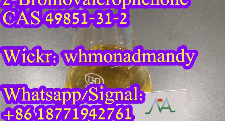 49851-31-2-bromevalerone Safety Delivery